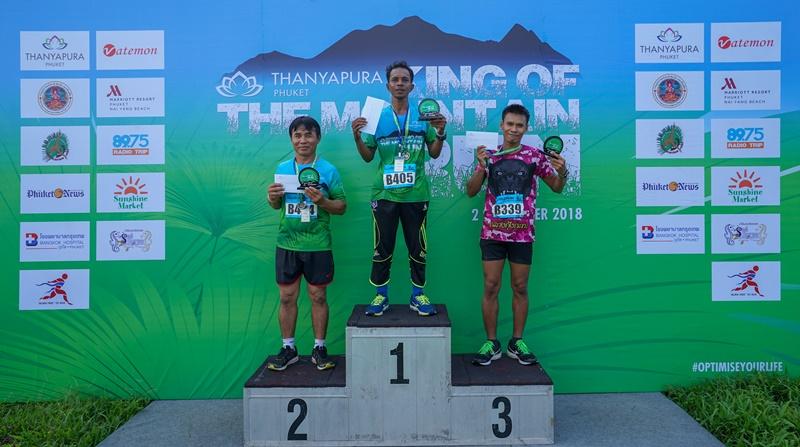 Top 3 male winner, 8 km ภาพ ธัญญปุระ