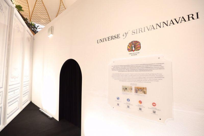 นิทรรศการอันทรงเกียรติ Universe of Sirivannavari: The First View From Paris to Phuket