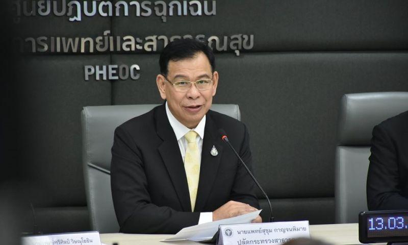 พบผู้ป่วยติดเชื้อโควิด-19 เมืองไทยเพิ่มอีก 5 เป็นกลุ่มเพื่อนสัมผัสใกล้ชิดผู้ป่วย